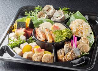 639焼き魚と煮物の盛り合わせ