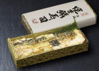 013焼き鯖寿司