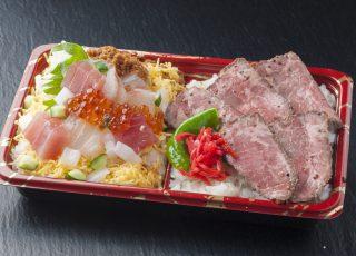 お好み2色丼 海鮮丼+ローストビーフ